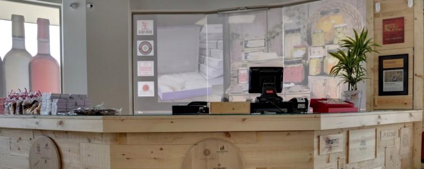 Tour virtual por el interior de la tienda